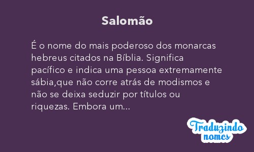 Significado do nome Salomão