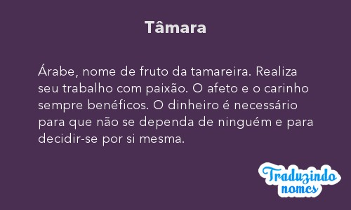 Significado do nome Tâmara