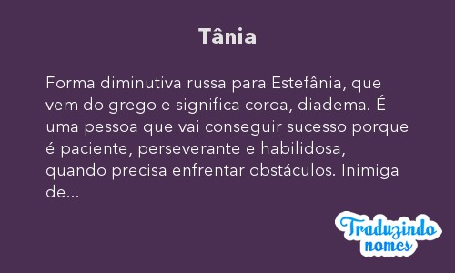 Significado do nome Tânia